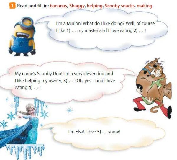 Учебник Spotlight 3. Student's Book. Часть 2. Страница 65