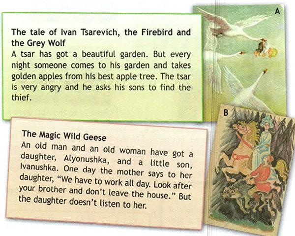 Учебник Spotlight 4. Student's Book. Часть 2. Страница 71