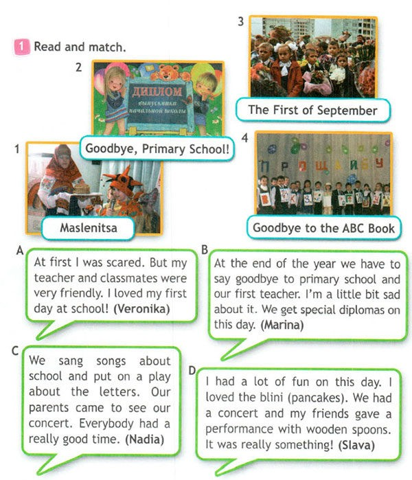 Учебник Spotlight 4. Student's Book. Часть 2. Страница 72