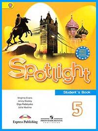 Ответы к учебнику Spotlight 5. Student's Book (2019 г)