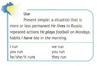 Учебник Spotlight 5. Student's Book. Страница 67
