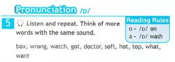 Учебник Spotlight 5. Student's Book. Страница 122