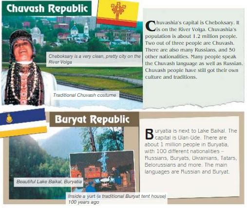 Учебник Spotlight 5. Student's Book. Spotlight on Russia. Страница 4