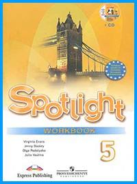Ответы к рабочей тетради Spotlight 5. Workbook (2018 г)