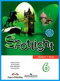 Ответы к учебнику Spotlight 6. Student's Book (2019 г)
