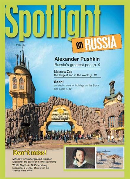 Учебник Spotlight 6. Student's Book. Spotlight on Russia-1