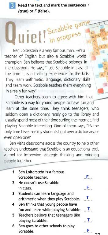 Рабочая тетрадь Spotlight 6. Workbook. Страница 37