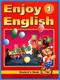 Ответы к учебнику Enjoy English 1. Student's Book (2006 г)