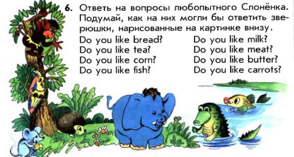 Учебник Enjoy English 1. Student's Book. Страница 114