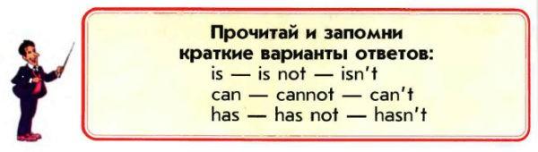 Учебник Enjoy English 1. Student's Book. Страница 60