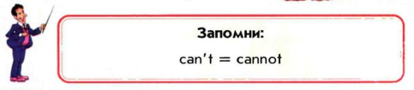 Учебник Enjoy English 1. Student's Book. Страница 67