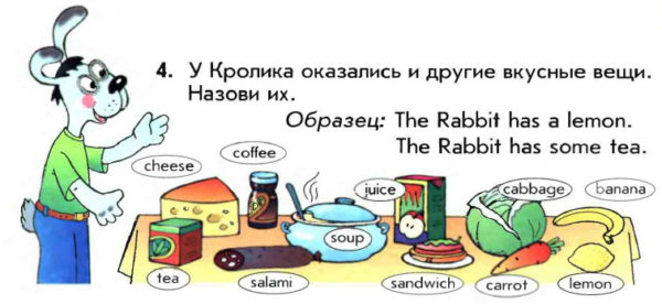Учебник Enjoy English 1. Student's Book. Страница 98