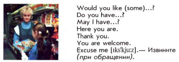 Учебник Enjoy English 1. Student's Book. Страница 111