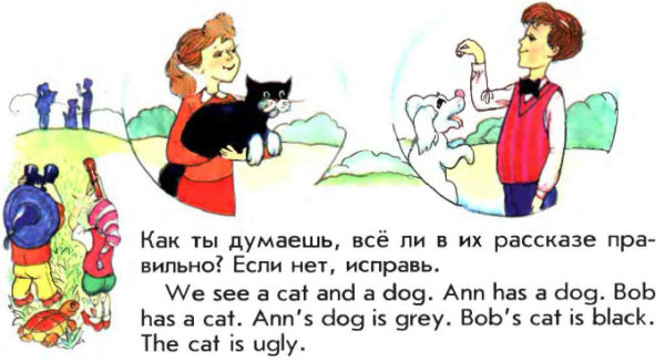 Учебник Enjoy English 1. Student's Book. Страница 69
