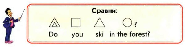 Учебник Enjoy English 1. Student's Book. Страница 124