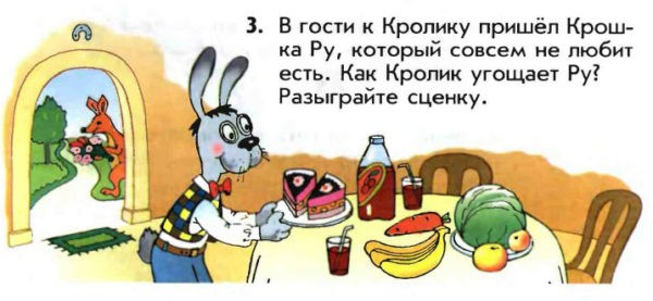 Учебник Enjoy English 1. Student's Book. Страница 129
