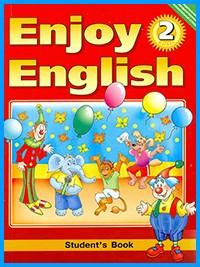 Ответы к учебнику Enjoy English 2. Student's Book (2012 г)