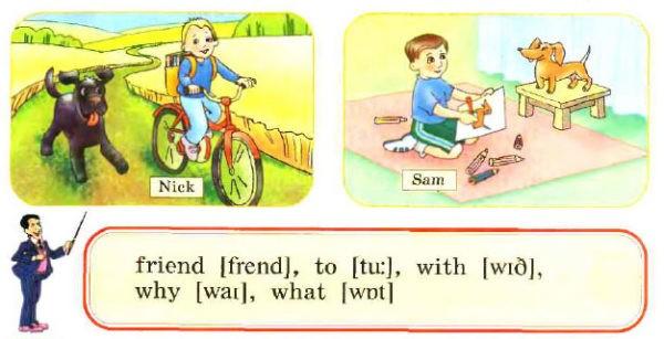 Учебник Enjoy English 2. Student's Book. Страница 112