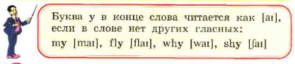 Учебник Enjoy English 2. Student's Book. Страница 100