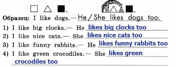 Рабочая тетрадь Enjoy English 2. Страница 51
