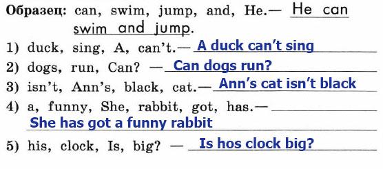 Рабочая тетрадь Enjoy English 2. Страница 46