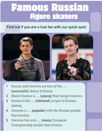 Учебник Spotlight 7. Student Book. Страница 25