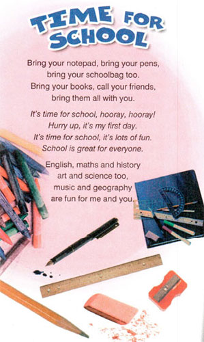 Учебник Spotlight 5. Student's Book. Song Sheets. Страница SS1
