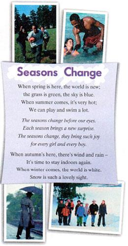 Учебник Spotlight 5. Student's Book. Song Sheets. Страница SS2