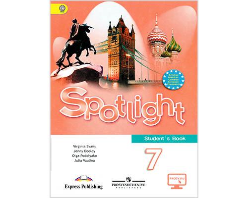 ГДЗ к учебнику Spotlight 7. Student's Book