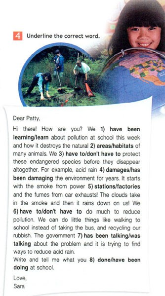 Рабочая тетрадь Spotlight 7. Workbook. Страница 51