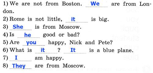 Рабочая тетрадь Rainbow English 2. Step 37