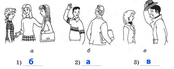 Рабочая тетрадь Rainbow English 2. Step 16
