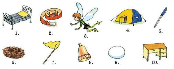 Учебник Rainbow English 2. Step 7