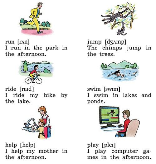 Учебник Rainbow English 2. Step 61