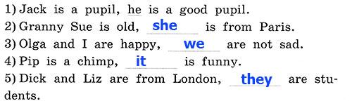 Рабочая тетрадь Rainbow English 2. Step 62