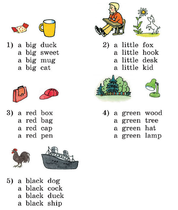 Учебник Rainbow English 2. Step 21