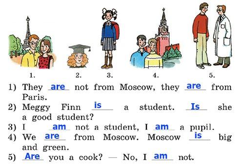 Учебник Rainbow English 2. Step 41