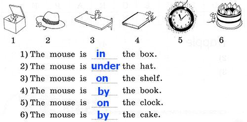 Рабочая тетрадь Rainbow English 2. Step 57