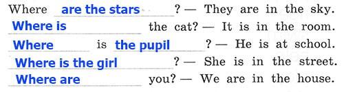 Рабочая тетрадь Rainbow English 2. Step 60