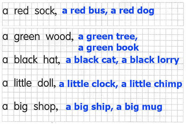 Рабочая тетрадь Rainbow English 2. Step 20