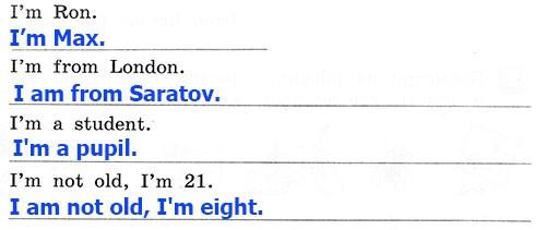 Рабочая тетрадь Rainbow English 2. Step 42