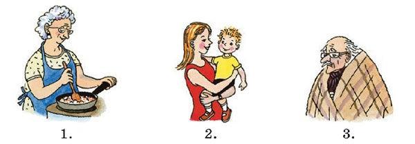 Учебник Rainbow English 2. Step 34