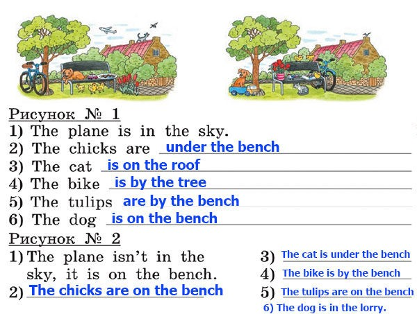 Учебник Rainbow English 2. Step 56