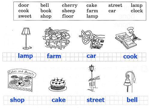 Рабочая тетрадь Rainbow English 2. Step 32