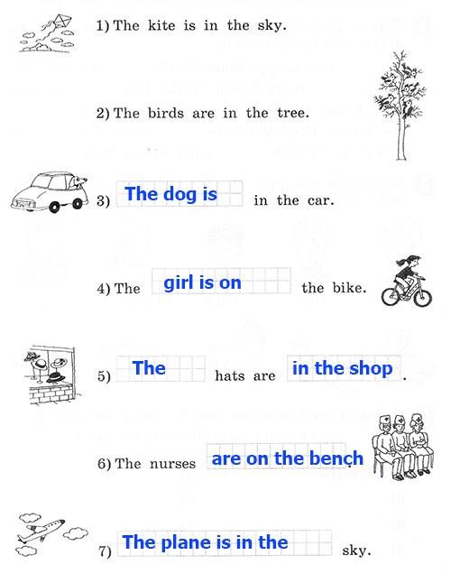 Рабочая тетрадь Rainbow English 2. Step 58