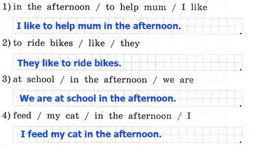 Рабочая тетрадь Rainbow English 2. Step 61