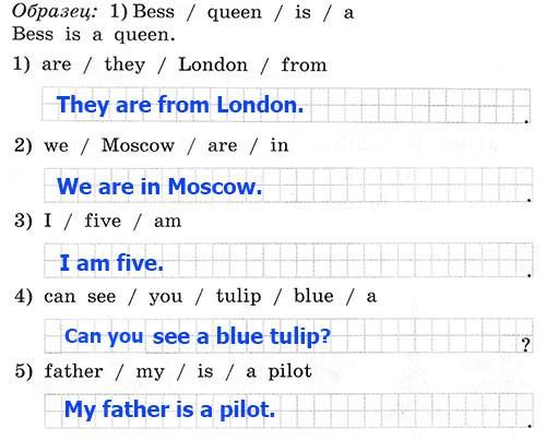 Рабочая тетрадь Rainbow English 2. Step 46