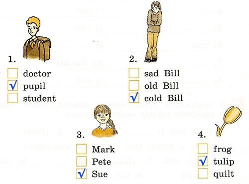 Контрольная работа. Rainbow English 2. Урок 36-42. Вариант 3