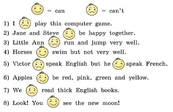 Учебник Rainbow English 3. Unit 3. Step 6