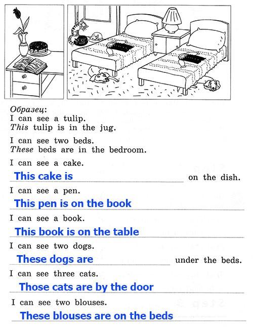 Рабочая тетрадь Rainbow English 3. Unit 1. Step 2
